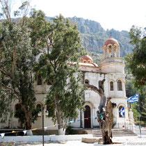 Agios Giorgos tou Louka