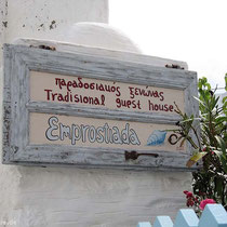 """Tradisional guest house"""