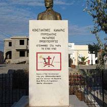 Denkmal für Konstantinos Kanaris