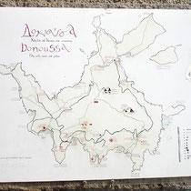 Donoussa-Karte