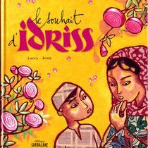 """Calligraphie """"orientale"""" pour le titre de couverture """"Le souhait d'Idriss"""", Sarbacane éditions"""