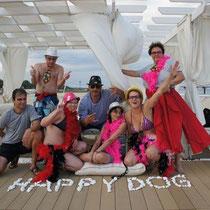 Заслуженный отдых) Команда Happy Dog!