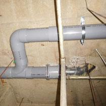 地下排水路の更新