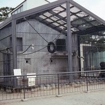 Gorillakäfig Zoo Kyoto Japan, 1992