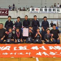 磐田剣道大会