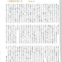 KEIO SFC REVIEW 46 発行日:2010年12月25日 発行所:慶應義塾大学 湘南藤沢学会