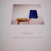 『tohki』(福岡市中央区平尾)