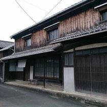 『草伝社』(佐賀県唐津市北波多)