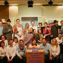 TF 2015 - Wer glaubt schon an Geister! - Grupenbild