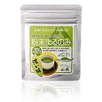 Le thé vert en poudre  concentré de YAMAEI : cultivé par un agriculture raisonnable.  c'est un produit alternative du matcha, qui est moins coûteux avec plus e vitamine.
