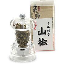 L'épice Sanshô de Hida-Takayama : un arôme inoubliable comme citronnelle mais avec un léger picotement, multi-épice aussi bien pour le salé que pour le sucré.