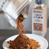 Poudre de Hatcho-miso KAKUKYU : un poudre magique qui donne la saveur dans les plats salés, et en incorporant dans les mets sucrés son goût transforme... en caramel!!!