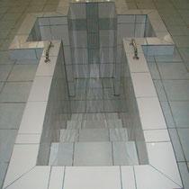 Фотография крестильного храма и баптистерия