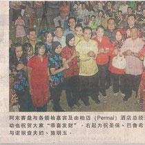 Nanyang Siang Pau3 February 2011