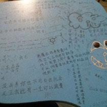 So schaut dann wohl Rumgeschmiere auf Chinesisch aus :)