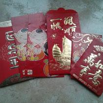 Uuuuund noch mehr Geld. Insgesamt habe ich jetzt doch tatsächlich 1800 Yuan = 220 Euro bekommen!!! Musste als Erstes natürlich gleich Shoppen gehen ;)