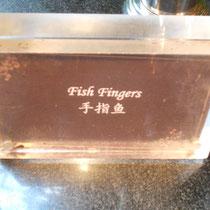 Chenglish Nummero 1 - seit wann haben Fische bitte Finger? :D War aber lecker.