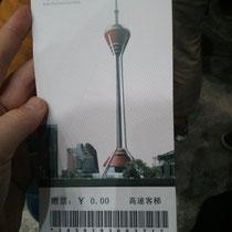 Ah ja, Ausländer sind natürlich kostenlos :D Ne Scherz, ich hab keine Ahnung, warum da 0 Yuan draufsteht...
