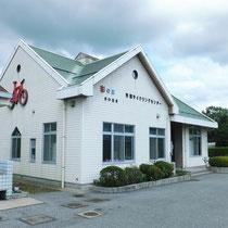 行田サイクルセンター