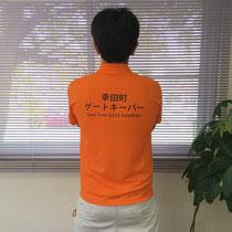 幸田町ゲートキーパー/ポロシャツ01