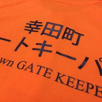 幸田町ゲートキーパー/ポロシャツ03