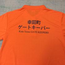 幸田町ゲートキーパー/ポロシャツ02