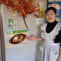 レストラン長崎屋
