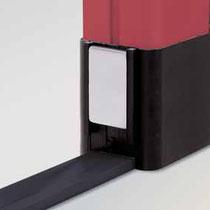 Detalle de mosquitera puerta lateral (carril guía sin tropiezos)