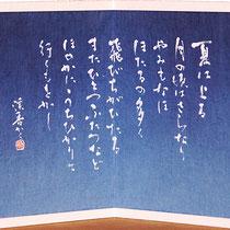 枕草子  ( 清少納言 )
