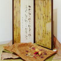 林間に酒を煖めて 紅葉を焼く 石上に詩を題して緑苔を掃う  ( 白居易の詩 )