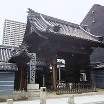 大本山 本興寺