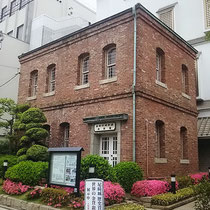 尼崎信用金庫 記念館