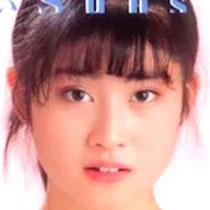 仙道敦子 若い頃(10代)