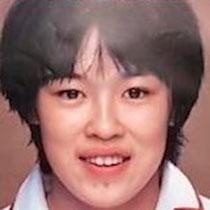 中田久美 若い頃