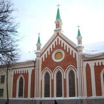 Церковь св. Екатерины (Казань)