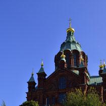 Uspenskin katedraali - Uspenski Cathedral (Uspenski-Kathedrale)