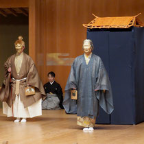 1月26日『絵馬』前シテ 和久荘太郎、姥 亀井雄二