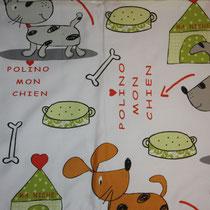 Портьерная ткань POLINO, цвет: 4102 Страна: Испания Состав ткани: 100% полиэстер Высота: 280 см
