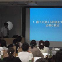専門学校での特別講演の様子