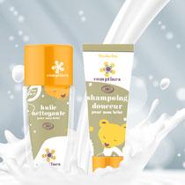 Packaging - Produits cosmétiques Comptines - Projet école