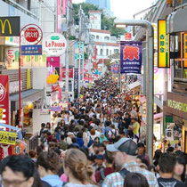 Just in front of Harajuku sta. is the entrance to Takeshita-dori which is known as the source of youth culture. The stores are carrying miscellaneous character and idol goods.
