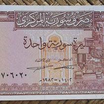 Siria 1 libra 1982 (130x65mm) pk.93e anverso