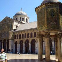 Mezquita omeya de Damasco Patio y cupula del tesoro