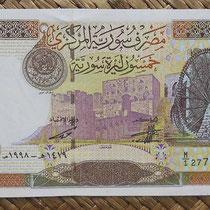 Siria 50 libras 1998 (150x74mm) pk. 107 anverso