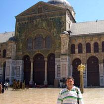 Mezquita omeya de Damasco Patio y entrada oeste