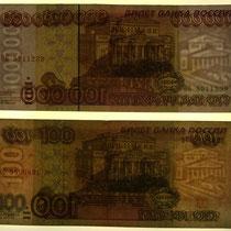Rusia 100.000 rublos 1995 vs. 100 rublos 1997 -Apolo y el Bolshoi- marcas de agua