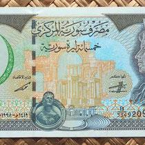 Siria 500 libras 1998 anverso