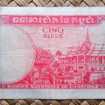 Camboya 5 riels 1968 reverso
