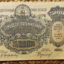 Transcaucasia 75.000.000 rublos 1924 (94x194mm) pk.S635a anverso