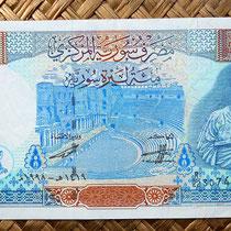 Siria 100 libras 1998 anverso